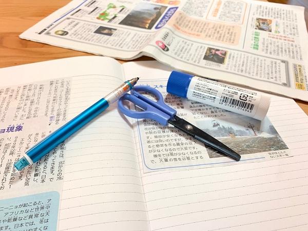 新聞の活用法