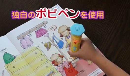 英語学習用ペン