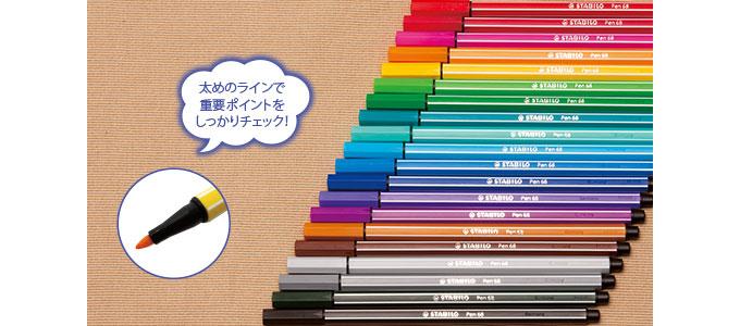 20色ペンセット