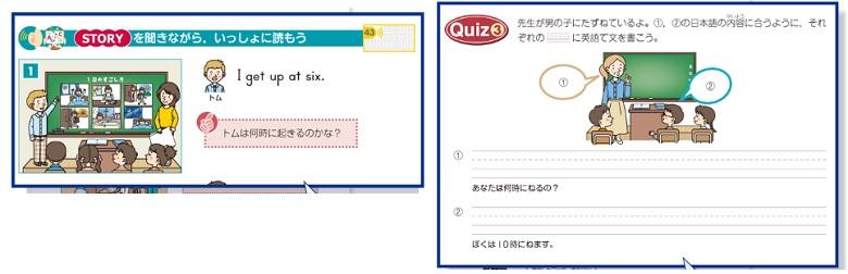 Z会小学生の英語