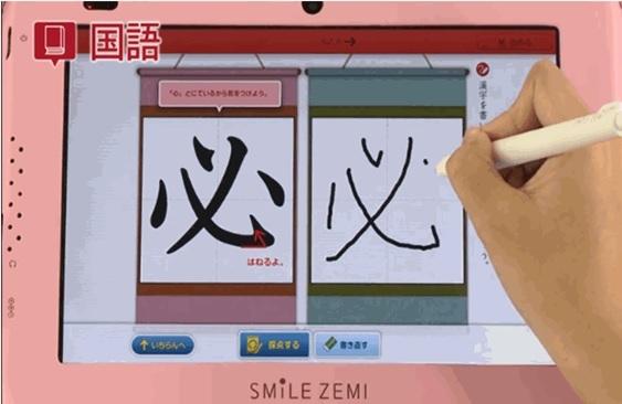 漢字の書き取り